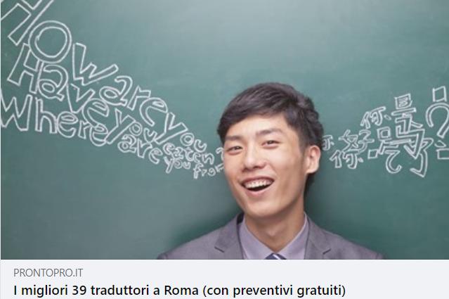 Interprete a Roma Prontopro Italiano Inglese Spagnolo Portoghese